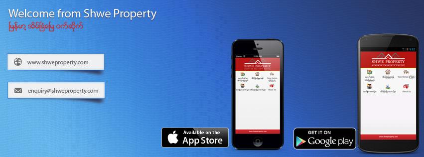 Shwe Property Android ႏွင္႔ iPhone App အခမဲ့ ရယူႏုိင္