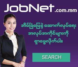 JOBNET.com