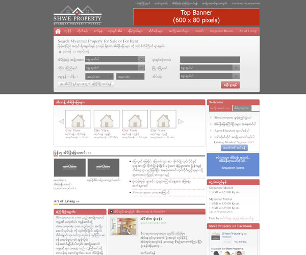 Top banner ads :: shwe property