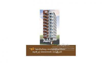 Htun Construction - Ar Thaw Ka Apartment, Tamwe