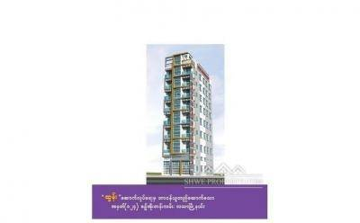 Htun Construction - Latha Apartment