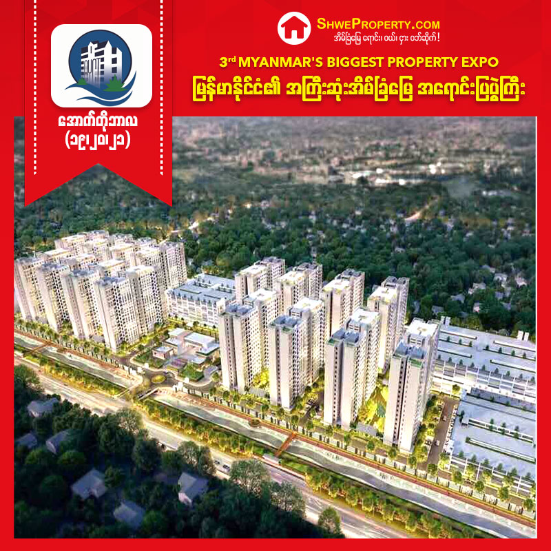 3rd Myanmar's Biggest Property Expo
